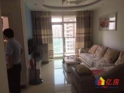 江夏区 文化大道 联投龙湾 2室2厅1卫 85m²