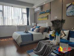 保利城 徐东核心商圈 不限购地铁口精装公寓 现房拎包入住
