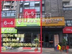 东风阳光城+茅台烟酒开间 特价出售 来电尊享98折