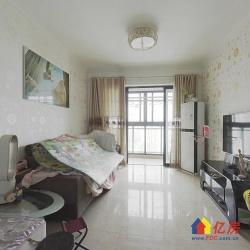 广电兰亭熙园 2室1厅 西南