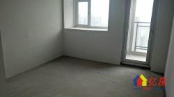 庭瑞新汉口南北通透大三房,另送一间房。高层。