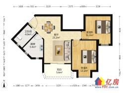 恒大御景湾 2室2厅 东南