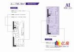 (新房直售)汉阳复式 有天然气来电可享优惠  买一得二复式楼,武汉汉阳区升官渡武汉市汉阳区地铁3号线四新大道D出口200米左右二手房2室 - 亿房网