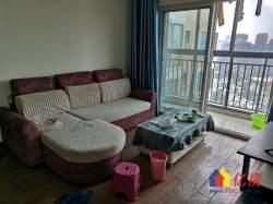东湖高新区 关山大道 光谷坐标城 2室2厅1卫 74m²