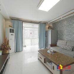 徐东 大型社区 汪家墩地铁口 紧邻群星城 业主移居上海 甩卖