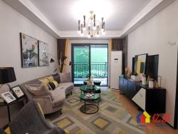 地铁口 首付45万买招商东城华府三房两厅两卫,开发商精装修。