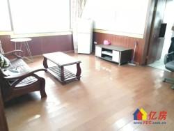 新荣站 堤角小区 2室1厅  南北通透 带大阳台 看房方便