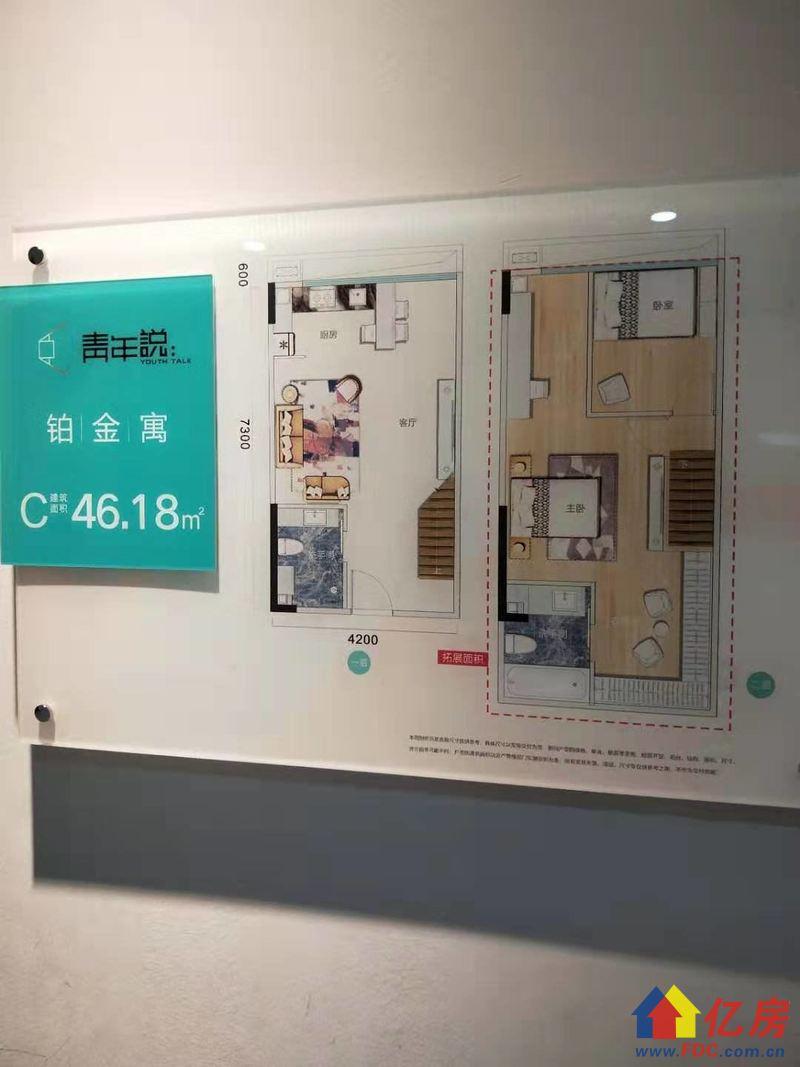 汉阳地铁口 5.4米层高LOFT带天然气 两层享面积一层价格,武汉汉阳区升官渡武汉市汉阳区地铁3号线四新大道D出口200米左右二手房2室 - 亿房网
