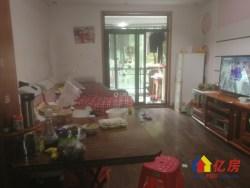 江夏区 庙山 梅南山居 3室2厅1卫 92m²