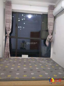 光谷财大锦绣龙城旁 自由城精装两房送大露台 首付低刚需必选