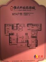 金银湖旁,9800起,全明通透,重点是一手现房,稀 缺绝 版,武汉东西湖区金银湖金银湖南街特8号(金珠港湾站旁)二手房2室 - 亿房网