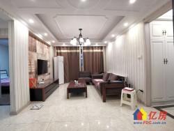 远洋世界豪华装修精致三房、房型好、位置佳、视野开阔