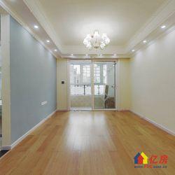 中国铁建梧桐苑 3室2厅 东南