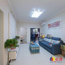 中国铁建梧桐苑 精装居家两房 产证满二 诚心出售