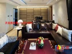 新房:户型+二七滨江+全明通透三房出售+138平即将发售