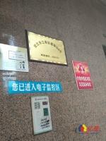 新鸿基大智路双地铁口  精装3房 带储物间 家居全齐 老证,武汉江岸区大智路江岸区球场街6号二手房3室 - 亿房网