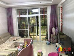水域天际南湖壹小电梯精装两房繁华地段