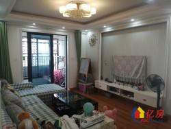 特房光明上海公馆南北通透精装修两房客厅朝南带阳台