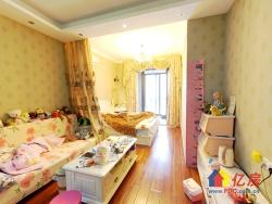 兆麟锦桦豪庭  低楼层 朝南 精装修 看房方便