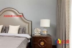 独栋别墅.温泉入户.总面积465平,坐享马尔代夫旅游生活。