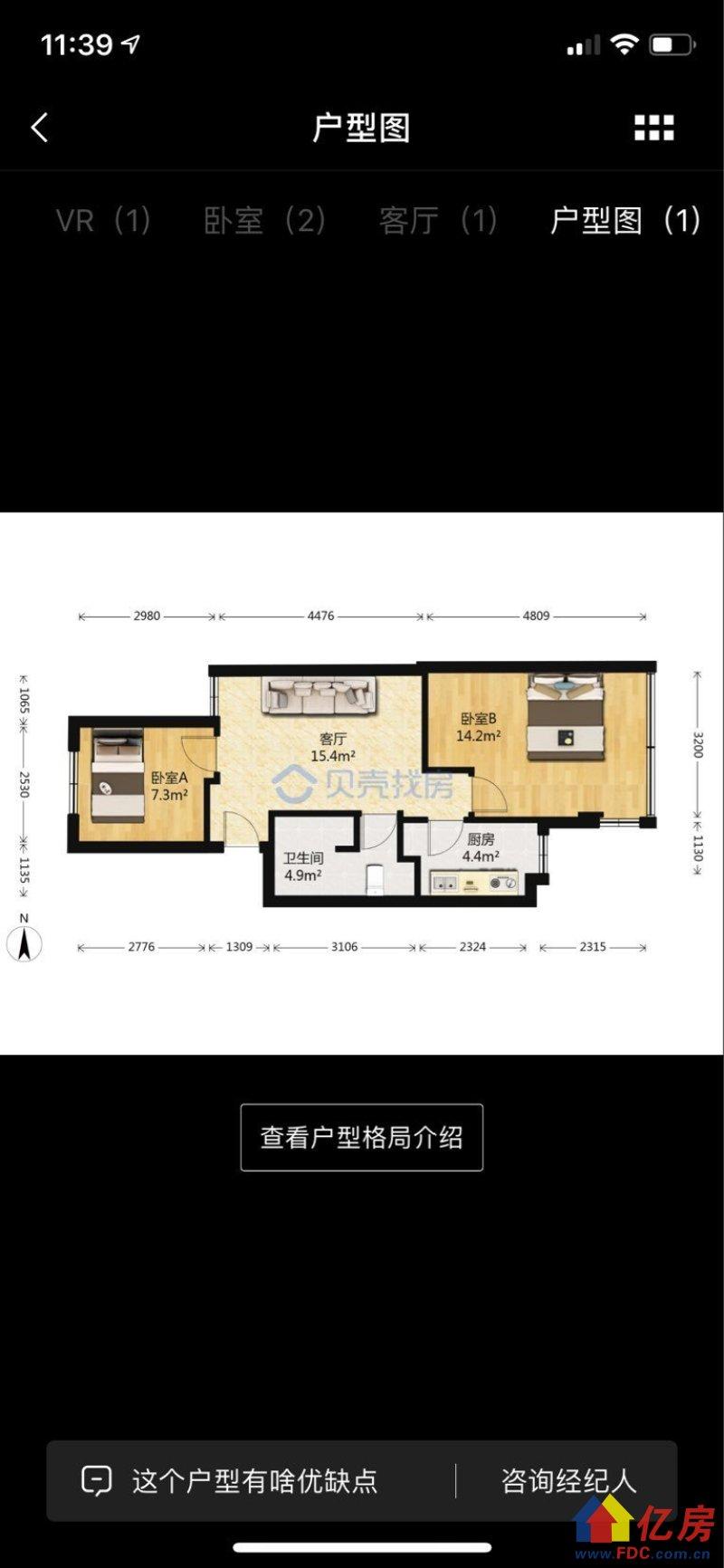 金门社区小两房 地铁口 管道气(陪读),武汉江岸区台北香港路球场路97号二手房2室 - 亿房网
