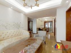 汉广三期 老证,精装,中间楼层,看房方便,诚意出售。