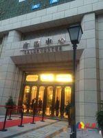 南国中心带精装修大三房70年住宅楼层可选,武汉江汉区江汉路江汉区解放大道循礼门669号(天安大酒店正对面)二手房3室 - 亿房网