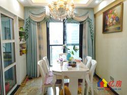 四房大平层,豪华装修,满两年,一线湖景,业主诚心出售