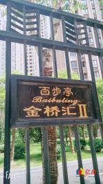 三环内一手电梯花园洋房,数量不多,只有十套,楼层任选,武汉江岸区后湖江岸区金桥大道81号(绿色新都公交站)二手房5室 - 亿房网