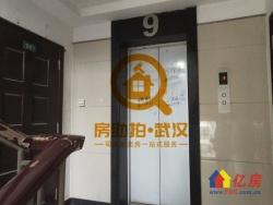197万急售 新华路 三金鑫城国际 精装修三房 可贷款