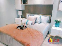中南路地铁口 中南欢乐汇复式loft公寓可做两房 带天然气