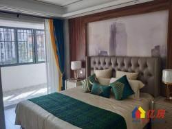 武昌区 中南路口丁字桥 银海公寓 3室2厅1卫  105.93㎡