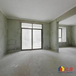 鼎盛华城,一梯两户小高层,中间楼层,毛坯南北通透。
