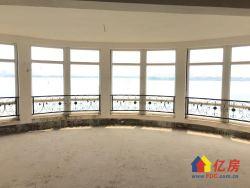 急!360度湖景房,下楼就是湖边,直降20万,小公摊大风景!