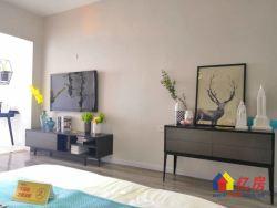 精装一手公寓 无后期费用即可现买现住 更有优惠赠送 速来*