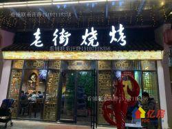 新阳广场临街现铺+写字楼和商业体围绕+十万流动人口+地铁口