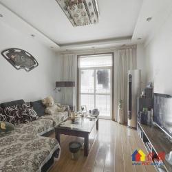 悦秀园经典两居室 通透性强 楼层好 采光佳