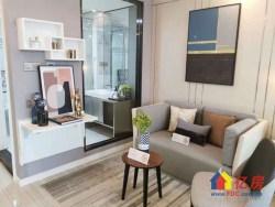 新房:5.6米层高+带阳台+双地鉄+使用+有天然气送空调+过道宽