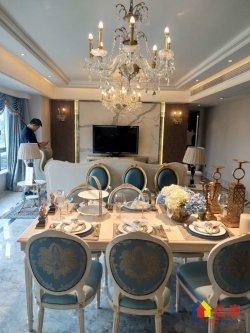 武汉中央商务区 名校环绕 品质小区 素质住户 现房拎包入住