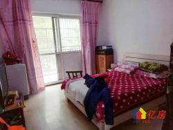 园博旁 紫润明园北 精装两房 房东诚售 看房方便
