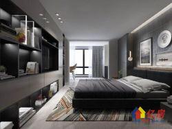 硚口宜家旁+三环内5.2米复式公寓+天然气+双外阳台+南北通透