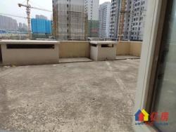 金银潭地铁 永旺后面 带私人大露台 大三房  私人空中花园