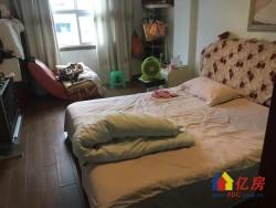 江汉区 复兴村 汉口饭店综合楼 3室2厅1卫  127.15㎡