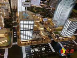 新房商铺 绿地光谷中心城 中心轴 临街门面小区入口头铺拐角铺