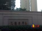 九龙仓月玺 不限购D 急售价320万 直降70万 汉江公园边,武汉汉阳区月湖武汉市汉阳区琴台大道汉阳铁厂正对面二手房4室 - 亿房网