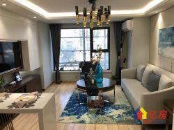 梅苑地铁旁 中南欢乐汇 5.2米层高复式公寓 带天然气
