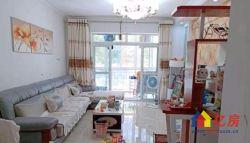 房东诚心出售,水印桃源,送露台,家具家电全齐,看房方便
