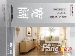 金银潭永旺旁+5.4米复式+准现房+天然气入户+带外阳台