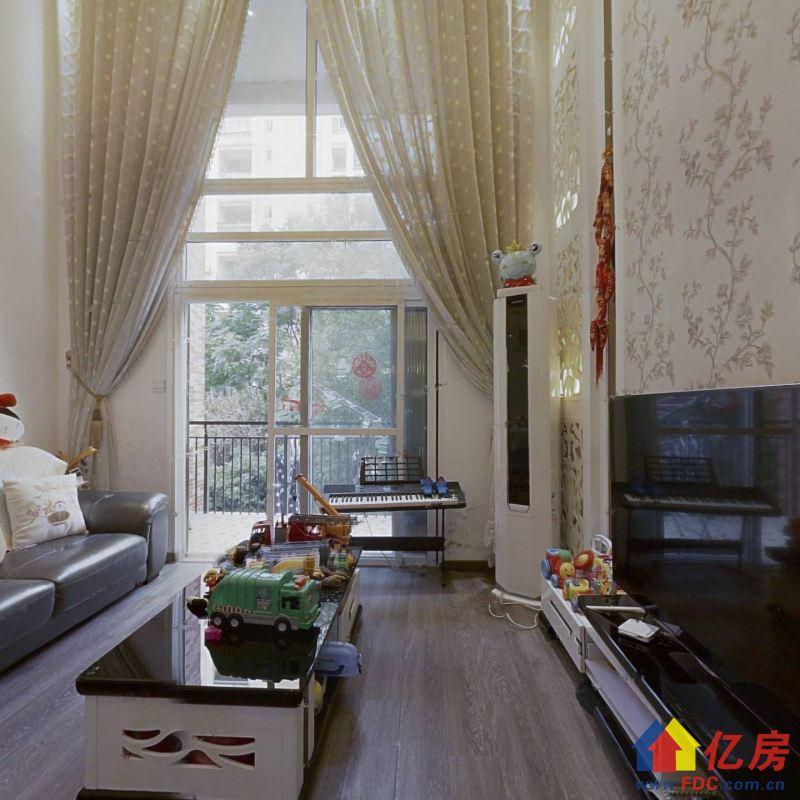 沿海丽水佳园  四期 电梯中空复式,武汉东西湖区金银湖东西湖马池路特1号二手房3室 - 亿房网