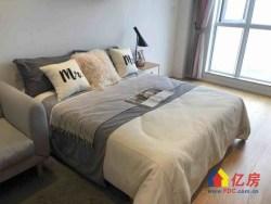 光谷核心创业街新房公寓必备罕见阳台来电享钜惠